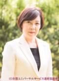 【代表】紀 薫子の写真