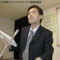 【理事】田中 啓一の写真