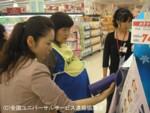 実践演習『妊婦体験講習』の模様1(小林講師)