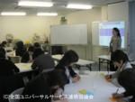 後半グループディスカッションの模様1(小林講師)