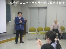 梅塾代表 大竹博さん