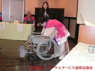 研修中の様子(車椅子)