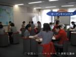 「サービス・ケア・アテンダント受験対策講座」風景