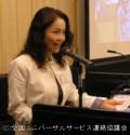 【理事】小林 晶子の写真