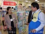 小林理事妊婦擬似体験研修風景